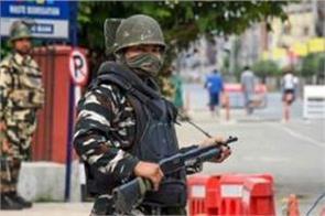 jammu and kashmir 5 kashmiri leaders released detained