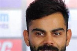 virat kohli became number one cricketer in this decade