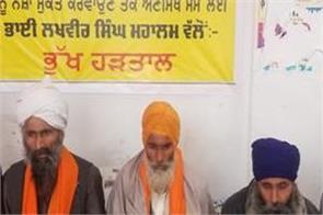 sultanpur lodhi sri guru granth sahib satkar committee