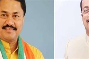 maharashtra assembly speaker bjp takes back kishan kathore name
