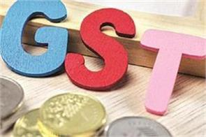 another shock to the public facing inflation  may be major change in gst