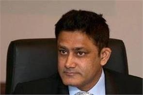 kumble gave advice to team for t20 world cup 2020