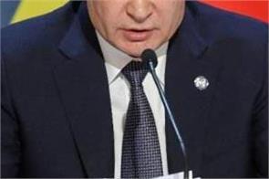 vladimir putin  russia  court