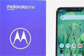 android 10 starts rolling out for motorola one power