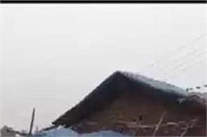 madhya pradesh farm woman corpse