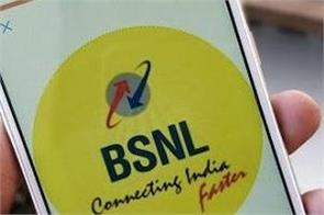 bsnl 109 plan unlimited calling and 5gb data 90 days validity
