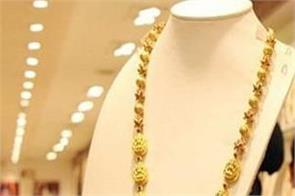 gold prices may down