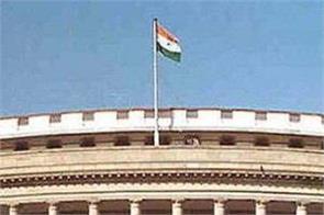 18th anniversary of parliament terrorist attack