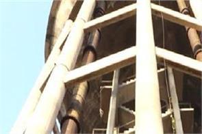 amritsar tank government water