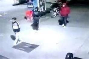 national highway petrol pump bullying