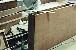 bathinda  dc office  renovation  manpreet singh badal  treasury