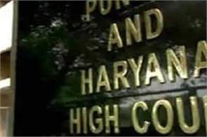 punjab haryana high court acid