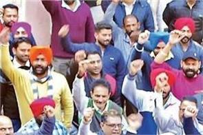 government of punjab  strike