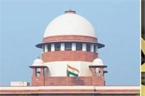 supreme court to hear bcci cases in january