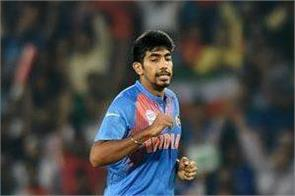 jasprit bumrah highest wickets taken against west indies in t20i