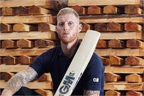 ben stokes receive queens new years honors list award