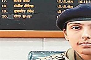 muktsar  women  free police assistance