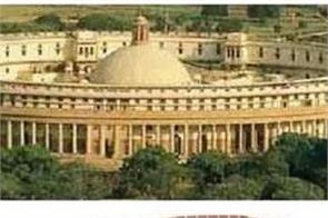 new parliament building india