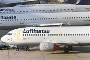 germany  many flights canceled