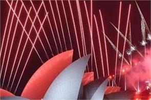 sydney fireworks petition show