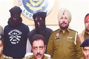 gangster gagi  prison  court