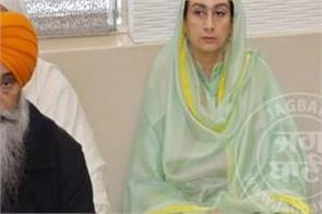 amritsar  founding day  sukhbir badal  harsimrat badal  congratulations