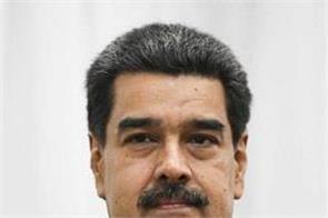 venezuela opposition accused of planning terrorist attacks