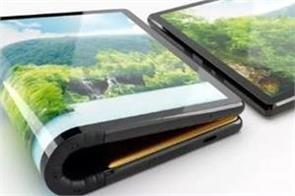 cheapest foldable smartphone escobar fold 1