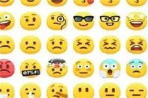 israel  emoji