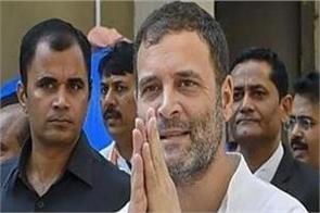 rape in india parliament bjp rahul gandhi membership canceled