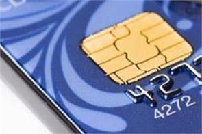 sbi debit card