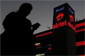 good news for airtel users now it s a special feature