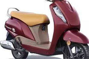 bs6 suzuki access 125 scooter revealed