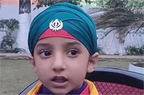 captain amarinder singh child appeal