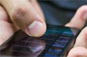 telecom companies may hike tariff again