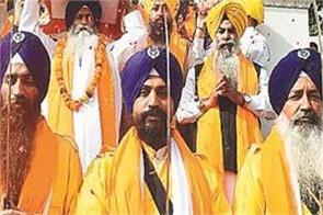 amritsar sri guru tegh bahadur sahib nagar kirtan