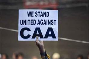 indo americans protest against caa in washington