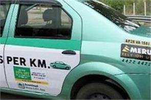 m m buys 36 63  stake in taxi service company meru