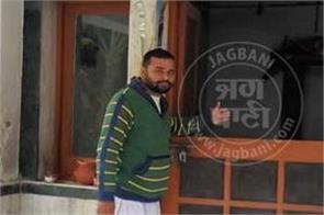 phagwara shiv bhagwan
