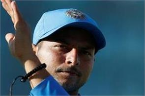 team india chinaman bowler kuldeep yadav celebrating today birthday