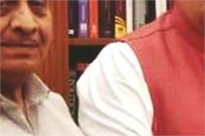 punjab bjp president