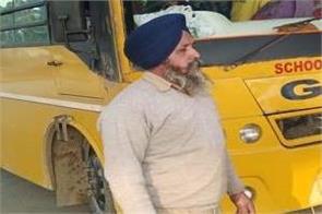 sangrur  rta  school vehicles  checking