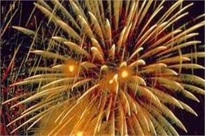 sydeny firework one million people