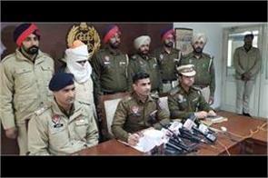 kharar teacher murderer arrested