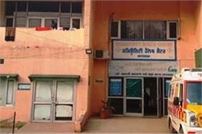 adampur  community health center