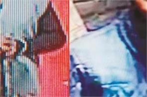 amritsar gatka player murder police suspicious pictures