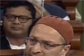 lok sabha citizenship amendment bill asaduddin owaisi country law