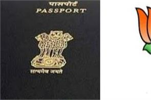 government made major changes to detect fake passports