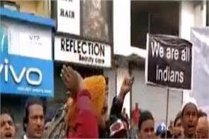 patiala protests