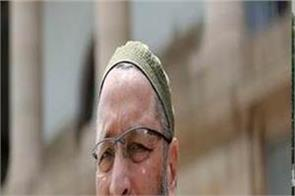 asaduddin owaisi treason jail bjp mp